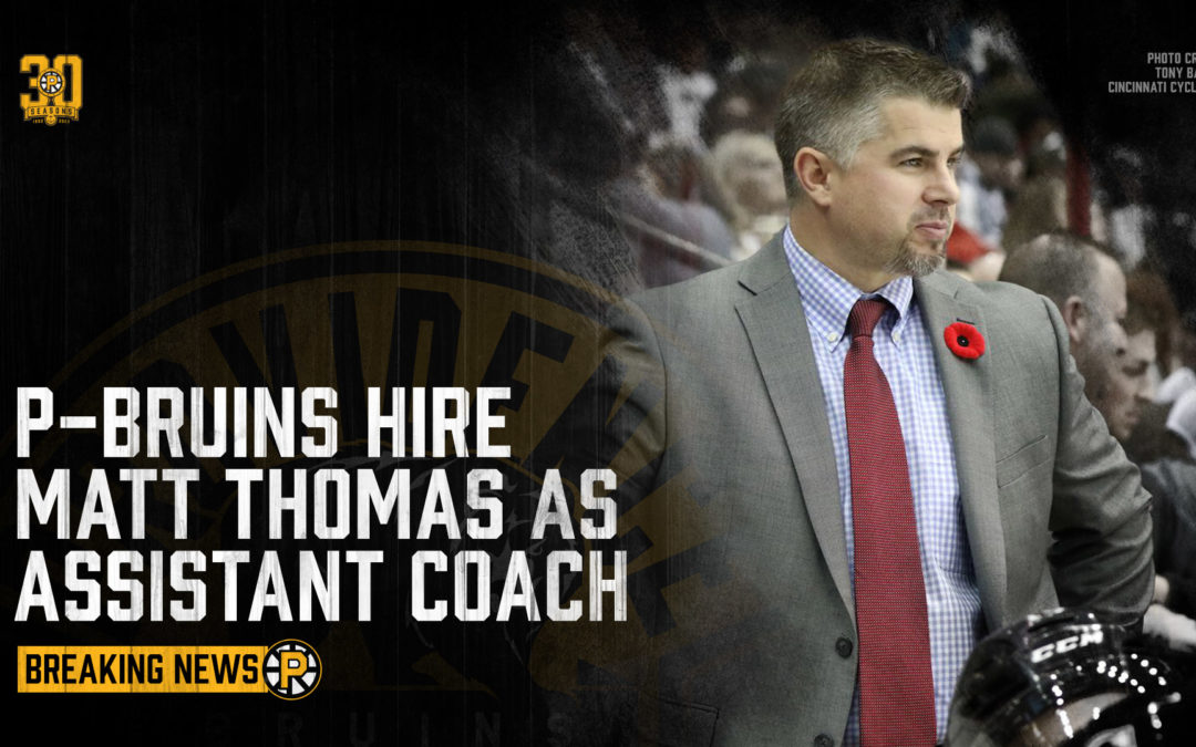 Providence Bruins Hire Matt Thomas as Assistant Coach